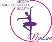 балет лого